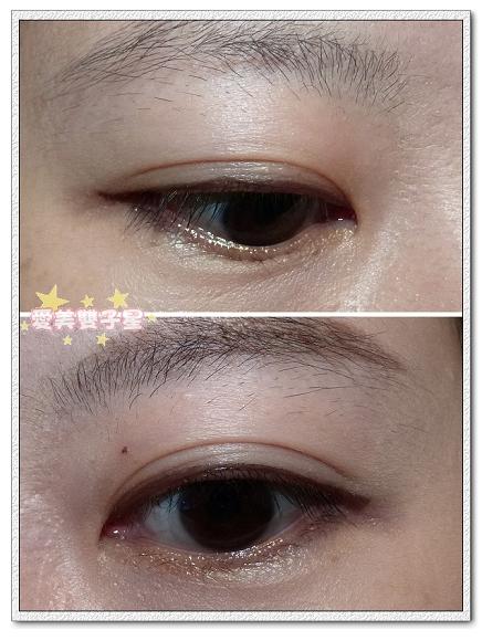KISSME眼線液13