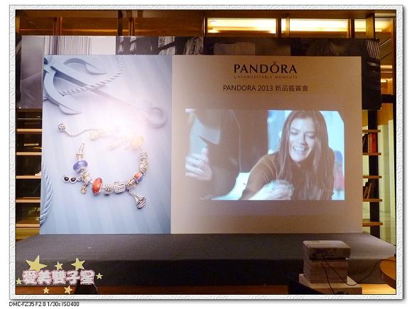 複製 -Pandora2013-01