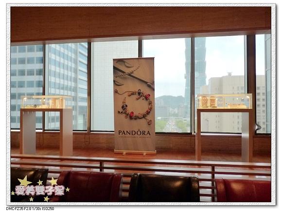 複製 -Pandora2013-02