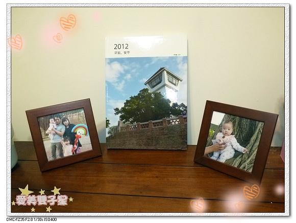 memobook01.jpg