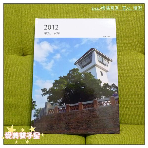 memobook07.jpg