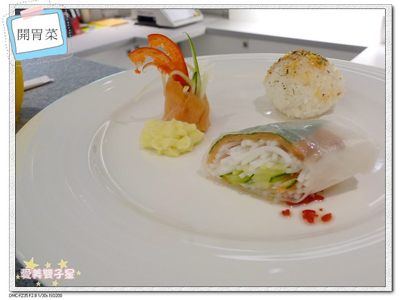 美威鮭魚05.jpg