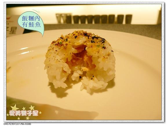 美威鮭魚06.jpg
