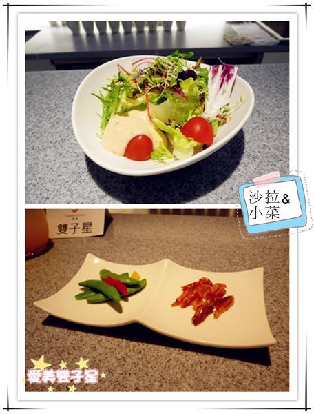 美威鮭魚07.jpg