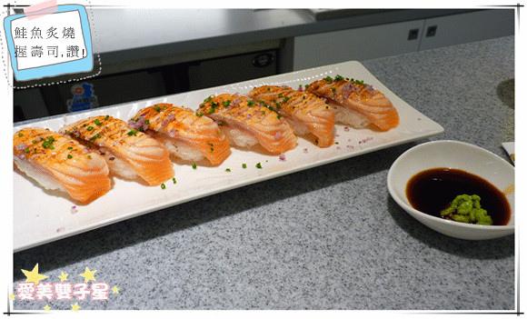 美威鮭魚12.jpg