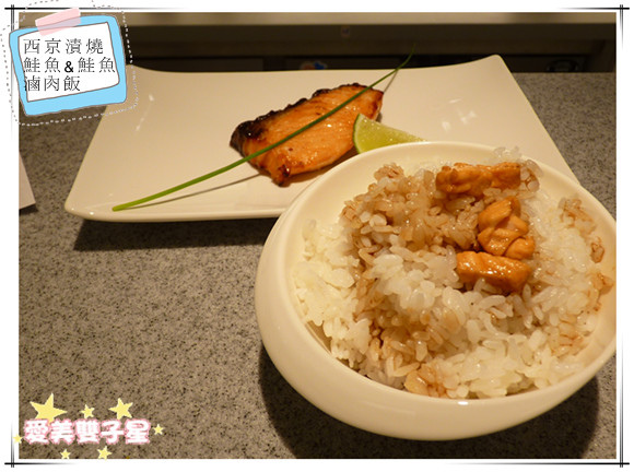 美威鮭魚13.jpg
