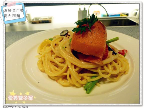 美威鮭魚14.jpg