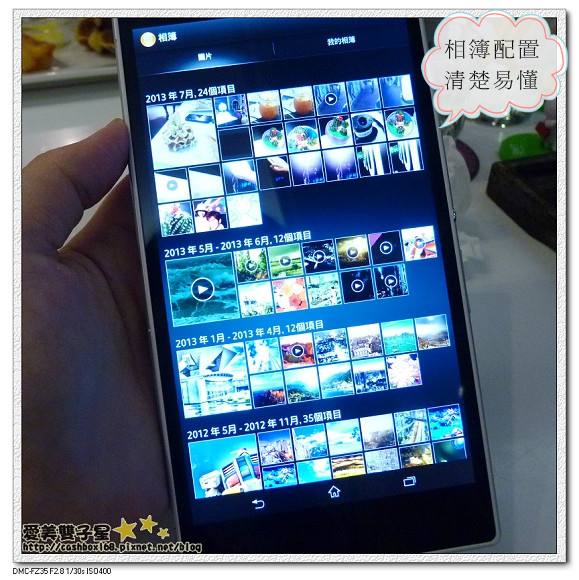SonyZ-20.jpg