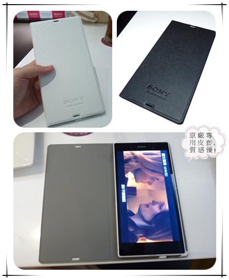 SonyZ-21.jpg