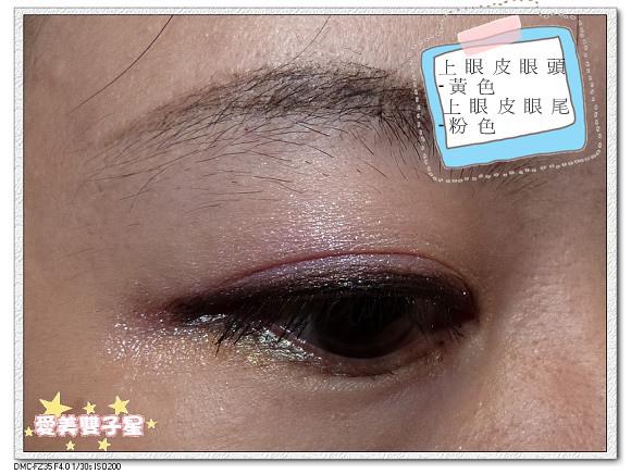 Lavshuca四色眼影06.jpg