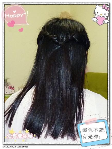 CIELO染髮14.jpg