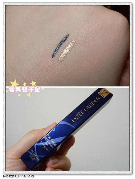 shiseido時尚色繪06.jpg