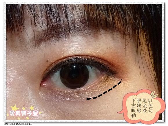 shiseido時尚色繪15.jpg