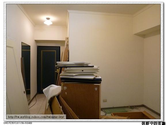 客廳12.jpg