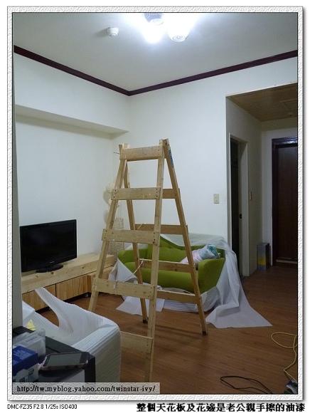 客廳15.jpg