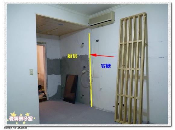 客廳25.jpg