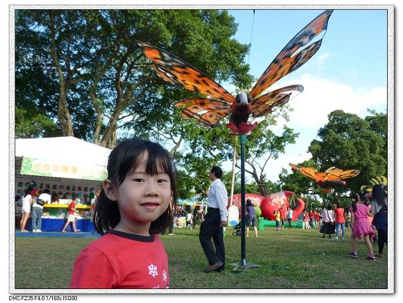 2013紙風車昆蟲展06.jpg