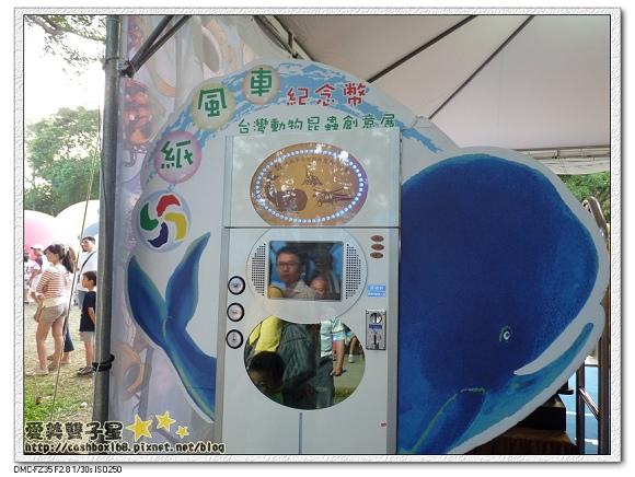 2013紙風車昆蟲展29.jpg