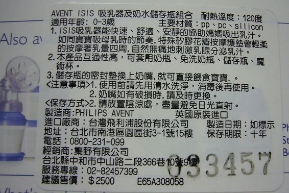 AVENT-15.jpg