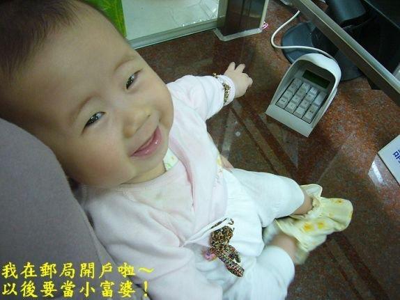 母乳哺育優缺點01