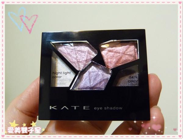Kate2013眼影盒01.jpg