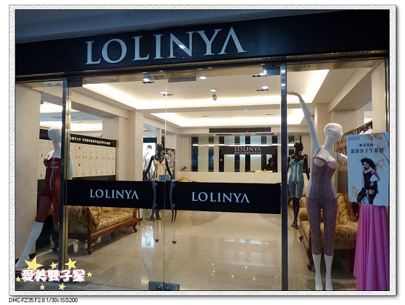 LOLINYA01.jpg