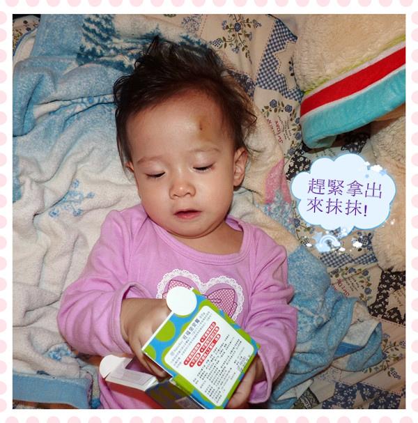 naturkey旺福金安05.jpg