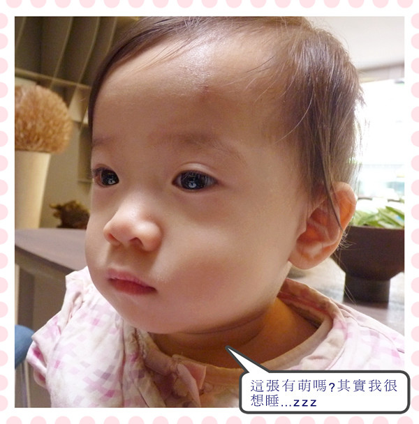 naturkey旺福金安09.jpg