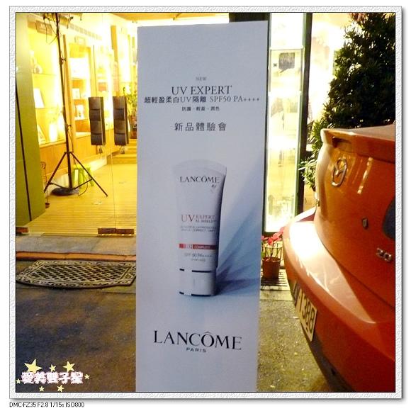 Lancome2014隔離01.jpg