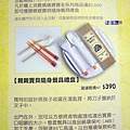 iv14Ppc_Ff4sK..LxNrc5A.jpg
