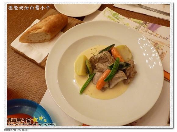 歐舒丹2014新菜色11.jpg
