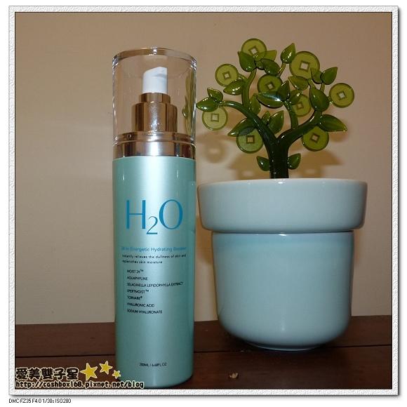 H2O保濕組合05.jpg