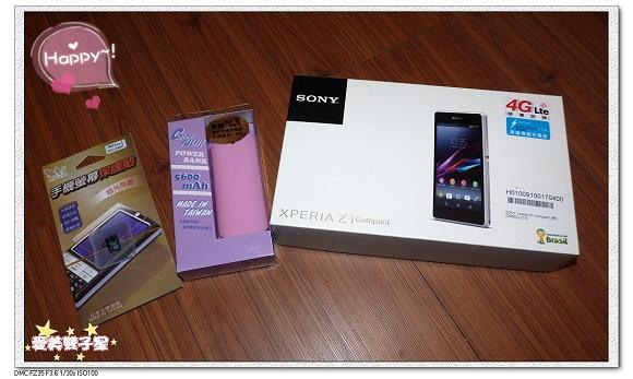 SonyZ1C-01.jpg