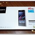 SonyZ1C-02.jpg