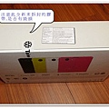 SonyZ1C-03.jpg