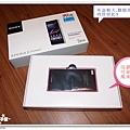 SonyZ1C-04.jpg