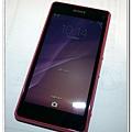 SonyZ1C-08.jpg