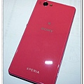 SonyZ1C-09.jpg
