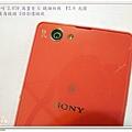 SonyZ1C-11.jpg