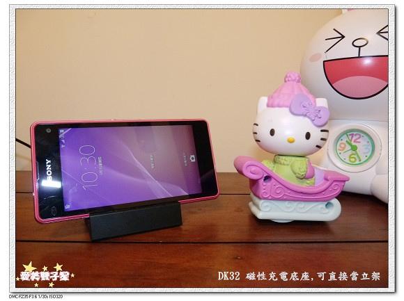 SonyZ1C-13.jpg
