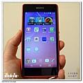 SonyZ1C-20.jpg