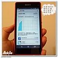 SonyZ1C-21.jpg