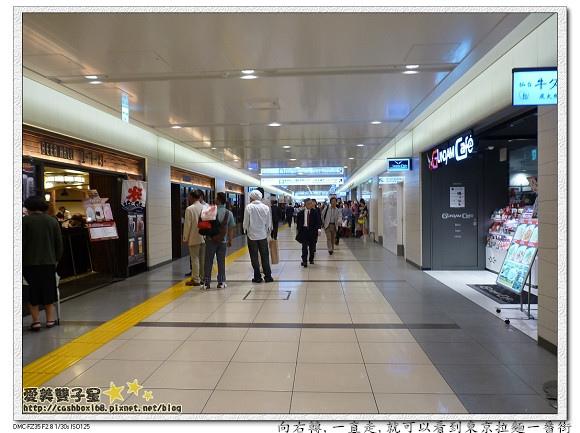 Japan斑鳩拉麵04.jpg