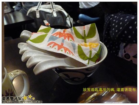 Japan斑鳩拉麵11.jpg