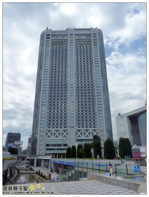 Japandomehotel01.jpg