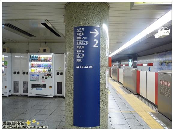Japandomehotel04.jpg
