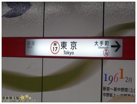 Japandomehotel05.jpg