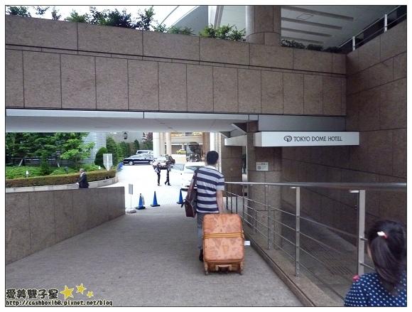 Japandomehotel09.jpg
