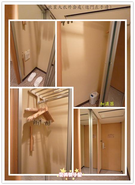 Japandomehotel36.jpg