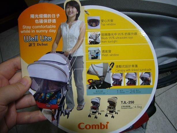 combi08.jpg